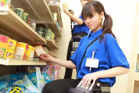 棚卸の短期高収入バイト