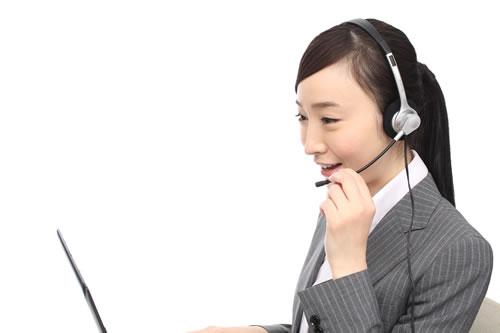 高収入バイト・電話オペレーター